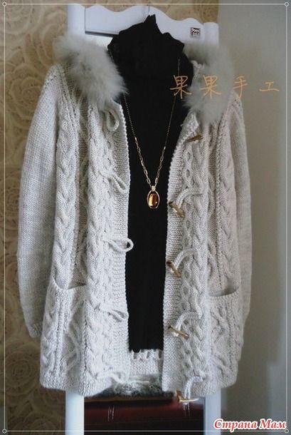 Арановое пальто.