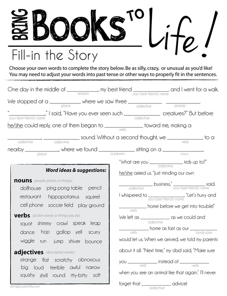 mad libs for kids - Google Search   Teaching Ideas ...