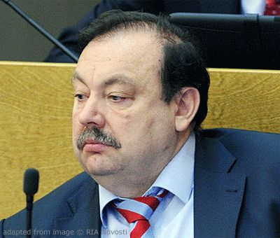 Gudkov, another opposition figure ...