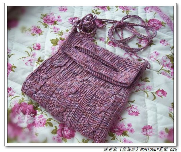 Knitted Bag with Chart
