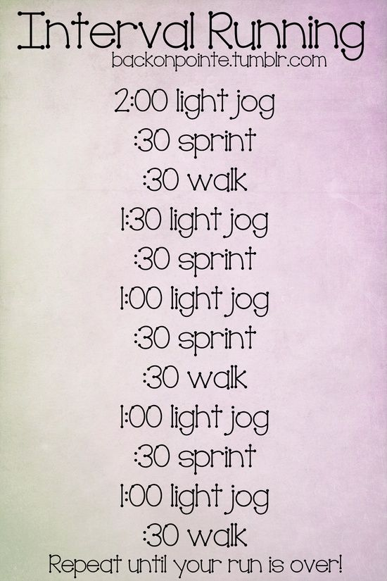 Love to run? Mix it up to burn more calories! Interval Running.