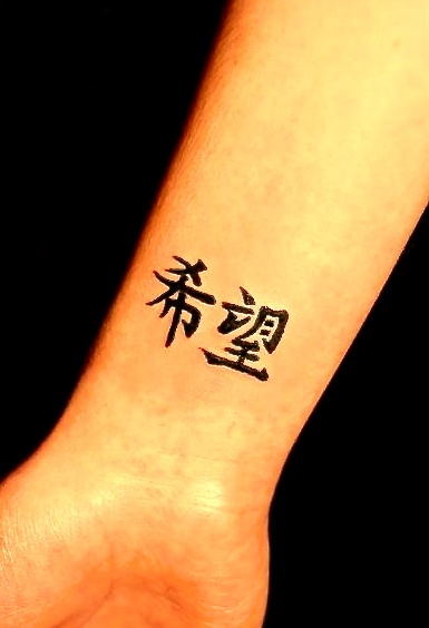 Pin By Chinese Tattoo On Pinterest Chinese Tattoos I Ve