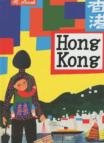 Hong Kong - Miroslav Sasek (Août 2013)