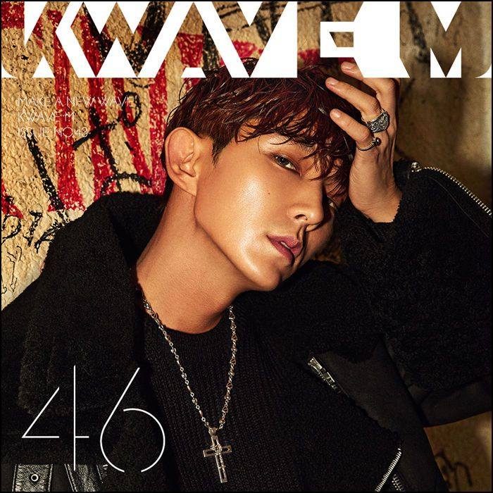 K Wave M Korea Magazine December 2016 Lee Jun Ki Hyo Yeon Cover