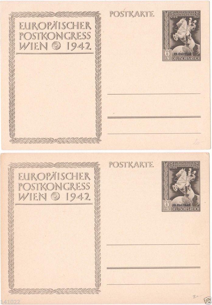 POSTCARD POSTKARTE DEUTSCHES REICH WIEN 1942