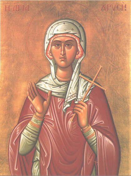 saint Chrysi