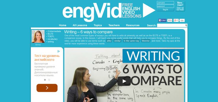 A review of EngVid Video English Lessons has just been published at Find English Lessons for Students - please share