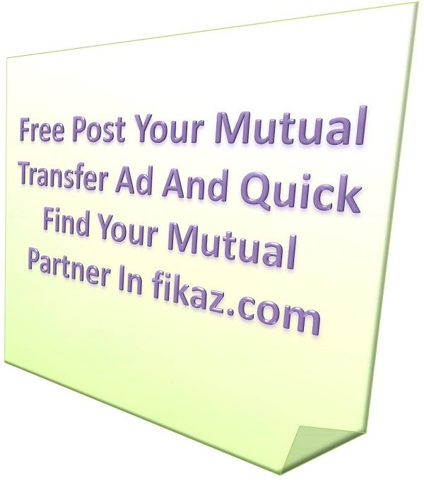 Mutual transfer is a process of transfer with two person where ned to same post or category cust subject etc.west Bengal school teacher mutual transfer free ad post in fikaz.com. West Bengal ssc mutual transfer rule find in govt. website.we help the high school teachers mutual transfer and also wbsed mutual transfer,mutual transfer for teachers in West Bengal. fikaz.com started online mutual transfer,primary teaching.http://www.fikaz.com/wbmutual/mutual.php