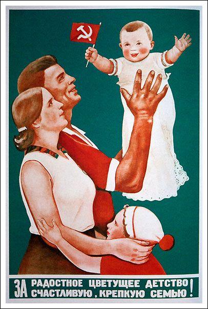 """1936 г. Виктор Говорков. """"За радостное, цветущее детство! За счастливую, крепкую семью!"""""""