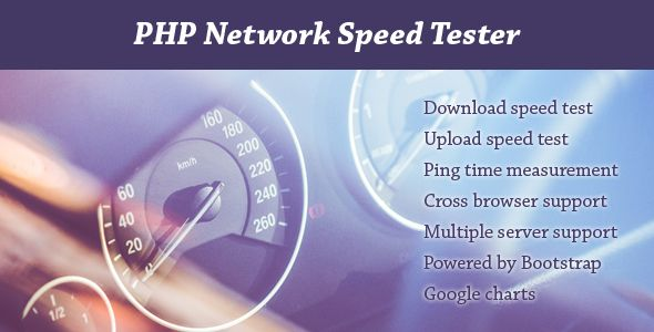 PHP Network Speed Tester