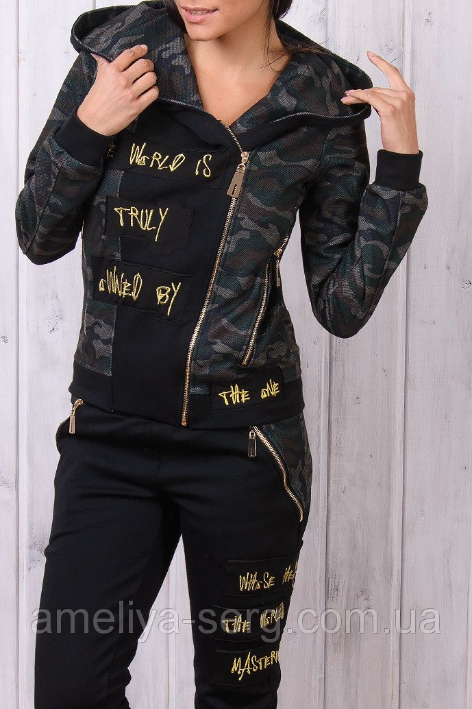 a1846867018 Модные женские Брендовый тёплый гламурный спортивный костюм женский Турция  камуфляж для повседневной носки