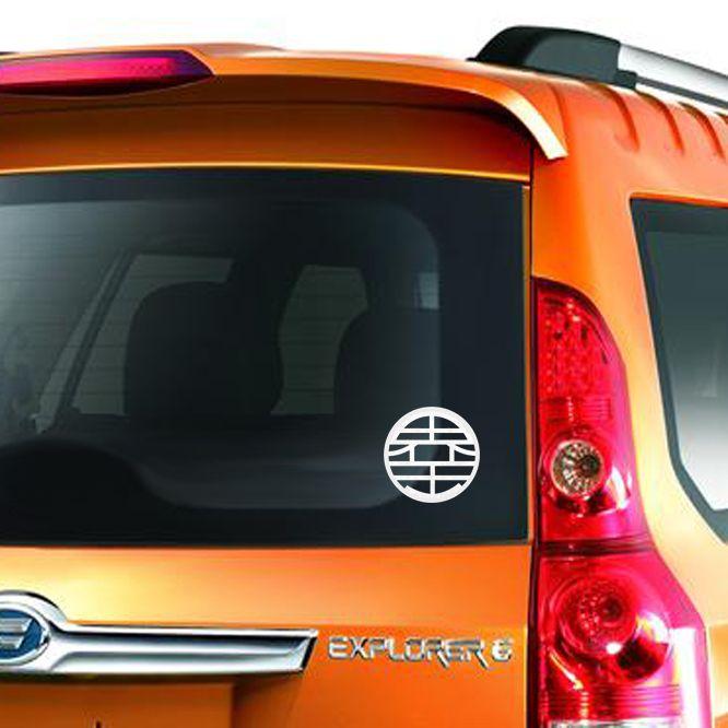 Best Car DecalsBest Sellers Images On Pinterest Car Decals - Best car sticker logo