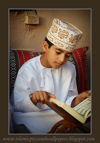 Islamic Pictures and Wallpapers: Muslims Babies Recite Quran Pictures
