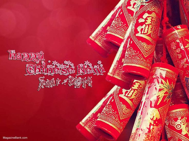 Happy Chinese New Year Wishes SMS Greetings eCard SMS