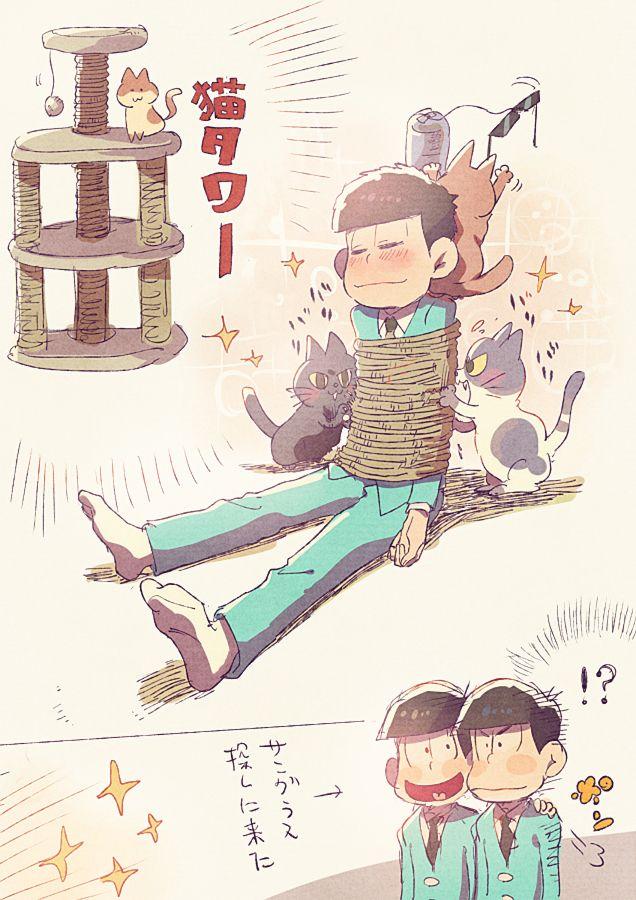 おそ松さんネタログ [15]