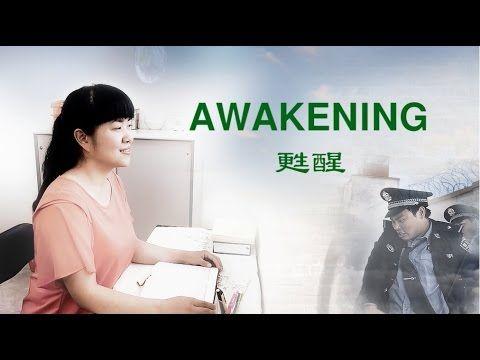 "God Wipes Away All Tears | Micro Film ""Awakening"""