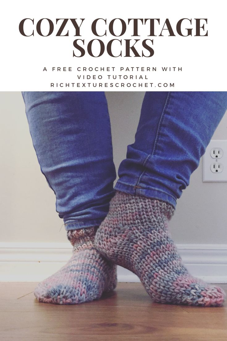 Whip up these Cozy Cottage Socks with a worsted weight wool. A free crochet patt…