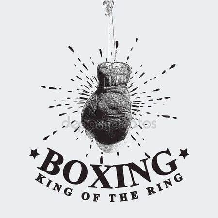 Картинки по запросу боксерские перчатки вектор