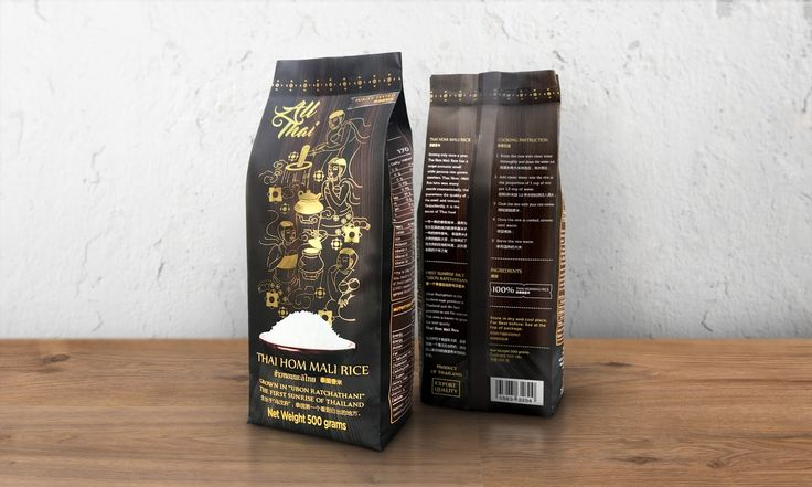 ALL THAI Thai Hom Mali Rice on Packaging of the World - Creative Package Design Gallery: For more details: http://www.aayam.com
