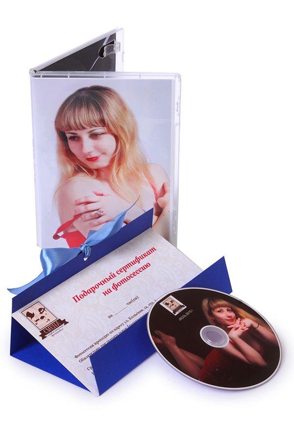 пример диска и подарочного сертификата