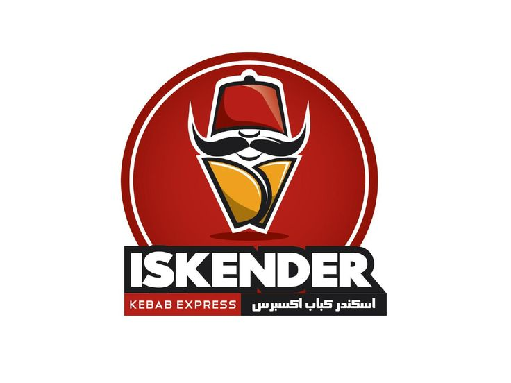 """ISKANDER KEBAB EXPRESS  """"ISKANDER KEBAB EXPRESS"""" a healthy fast-food restaurant that led to the creation of a healthy and nutritionally balanced approach to the way the traditional kebabs is made. Following our approach which is based on the highest quality of ingredients in preparation & implementation of the unique standards, led us to reach a sound nutritional experiment with healthy and fun gourmet nature. With a modern brand and the strong interest in promoting healthy nutritious fresh…"""