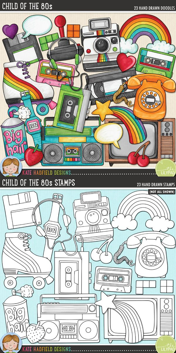 If you look back fondly on those wonderful days of ra-ra skirts, neon socks and blue mascara then this doodle pack is for you! This celebration of the 1980s contains the following hand-drawn doodles: boombox, camera, floppy disk, 2 game pieces, hairspray, 2 hearts, joystick, personal stereo, rainbow, rollerboot, shooting star, 2 speech bubbles, 2 cassette tapes, telephone, TV, video cassette, digital watch, cherry and strawberry.