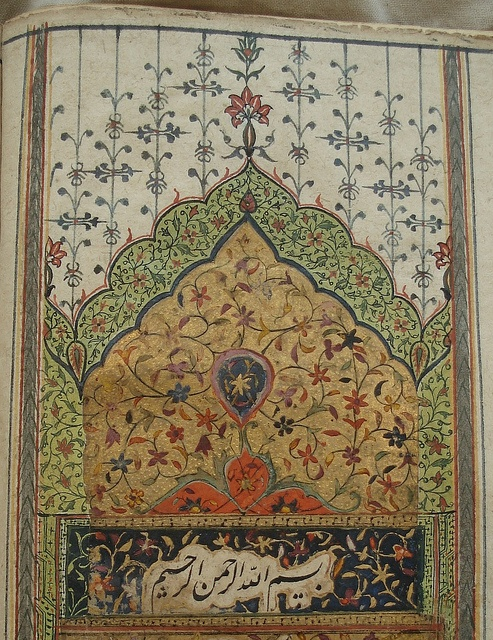Detail of the illuminated opening page of the Persian manuscript, Gulistan, by the thirteenth-century poet, Sadi, one of Persia's great literary masters. Gulistan means 'rose-garden', and the manuscript is made up of stories each representing a flower of the poetic garden. This manuscript was copied in 1649.