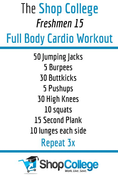 Shop College Freshman 15 Full Body Cardio Workout! Do this a few times a week to shed fat and tone up all over! + Get your workout supplements for less at Shop College! #workouts #health