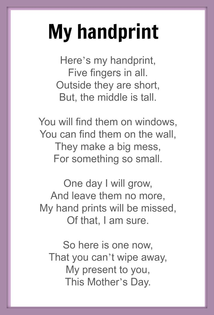 Here are some Mothers& Day poems to put into your own homemade card Decorate your homemade Mothers& Day card with poem to show Mum how much you love her