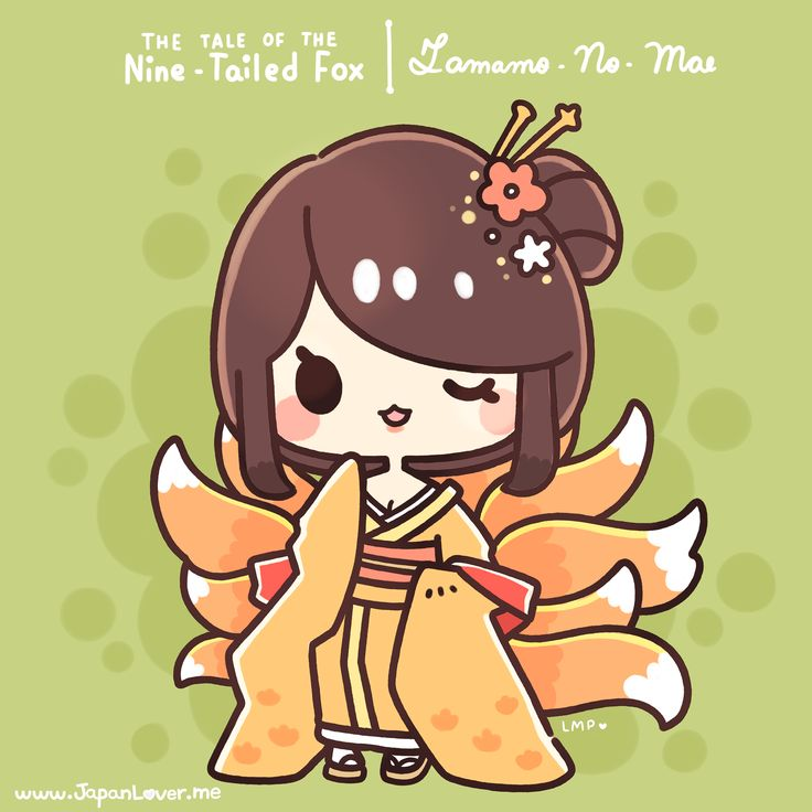Our tale for today is about Tamamo No Mae, a nine-tailed fox (kyuubi). (=^・ω・^)y=  ✧ The Tale of the Nine-Tailed Fox ✧ Story here: www.facebook.com/JapanLoverMe Sharing the Worldwide JapanLove ♥ www.japanlover.me ♥ www.instagram.com/JapanLoverMe Art by Little Miss Paintbrush ♥