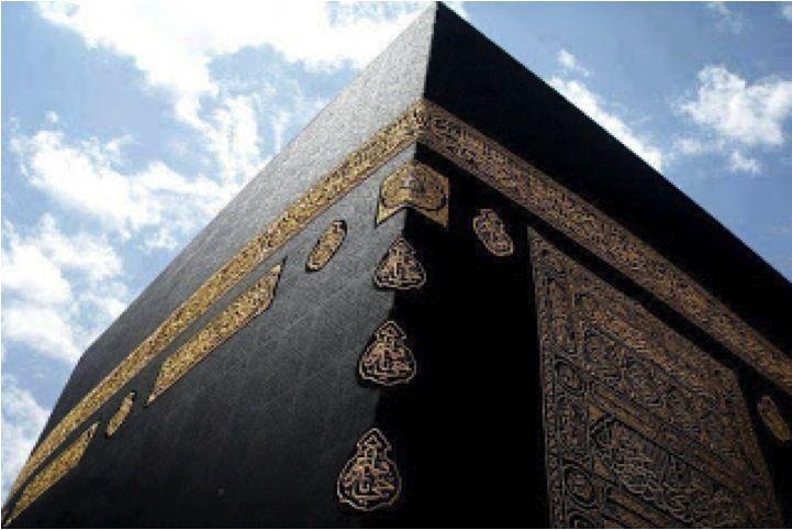 #Kaaba #Makkah #Hajj #Muslims #Pilgrimage #Allah