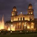 Antigua Catedral de Managua #turismo de aventura en #nicaragua