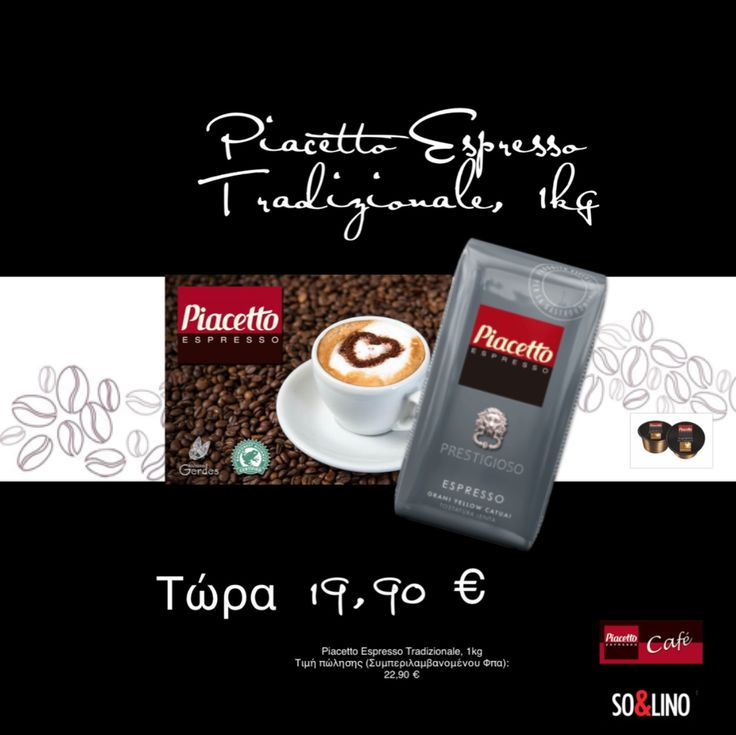 All Products – Solino Coffee Online Shop http://www.solino.gr/tchibo-eduscho/1258/572/piacetto-καφές/piacetto-espresso-tradizionale-detail.html  Quality coffee, coffee machines, tea, hot chocolate, crockery, accessories and more. Browse the Solino Shop and discover special offers and great prices.