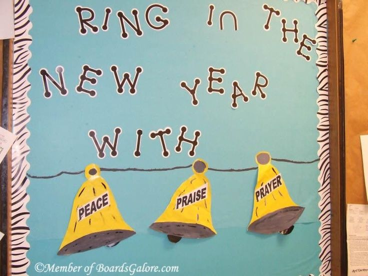New Year Bulletin Board Ideas | New Year's Bulletin Board...ring in the new year with our class ...