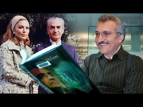 Abbas Milani , عباس ميلاني « افزودن ۸۴ برگ تازه به کتاب شاه »؛