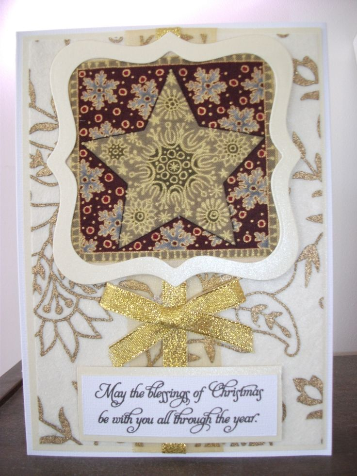 Star Christmas card using handmade paper from Trade Aid and Couture Creations Nesting Dies.
