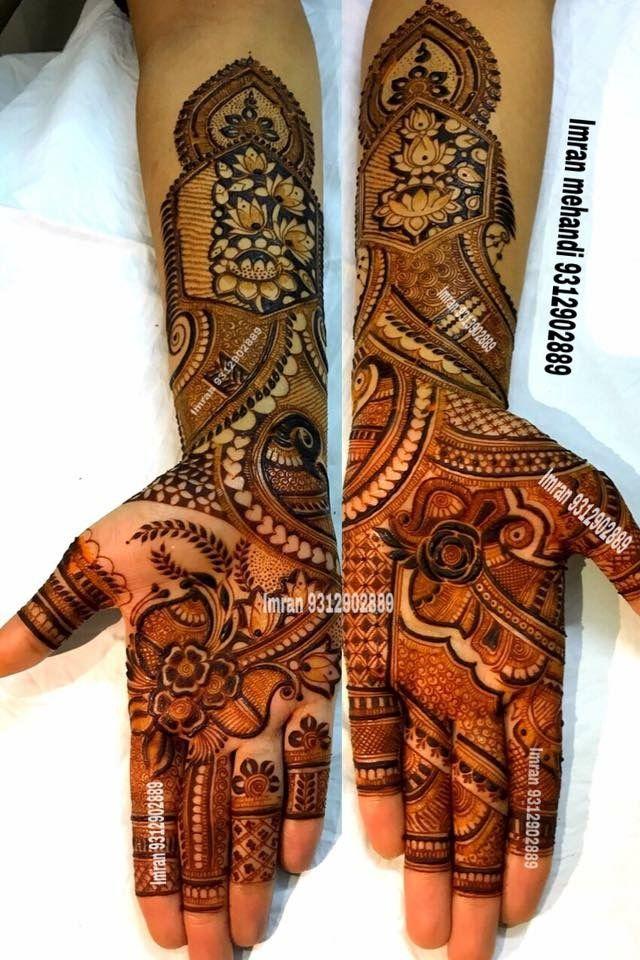 Pin By Imran Mehandi Art On Art Pinterest Henna And Art