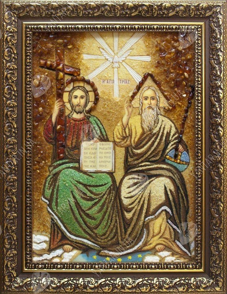 Купить картины и иконы из янтаря, православные иконы Икона Святая Троица на сайте Yantar.in.ua