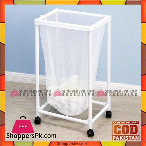 Buy Plastic Lundry Basket With Wheels Ylt 0405e At Best Price In Pakistan Basket Pvc Tube Pakistan