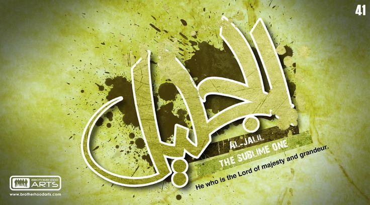 Al-Jaleel (The 99 names of God)
