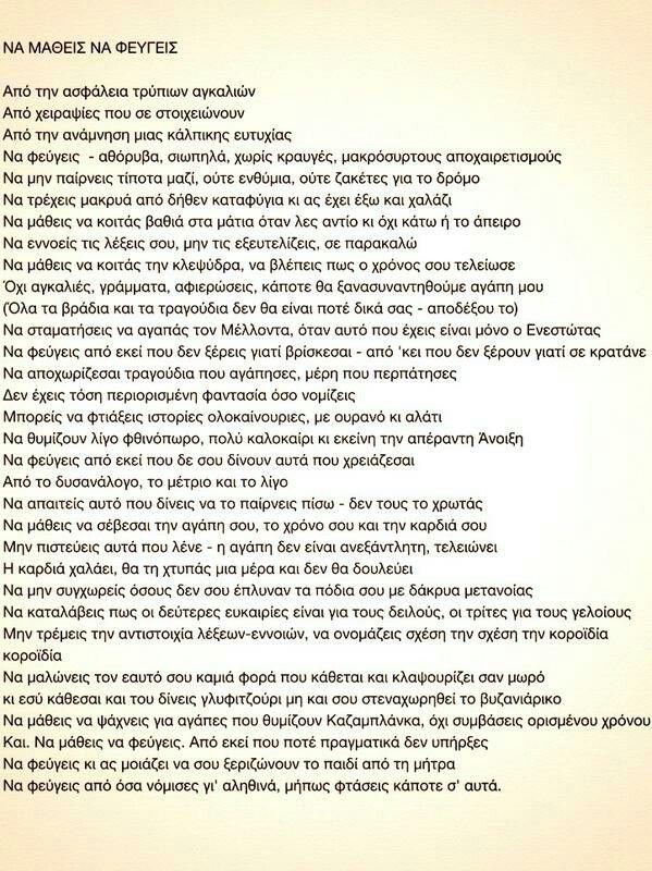 notes ba english modern essays