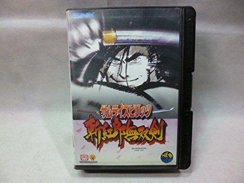 Samurai Spirits 3 Shodown Zankurou Muso Ken SNK Neo Geo Import Japan 1022