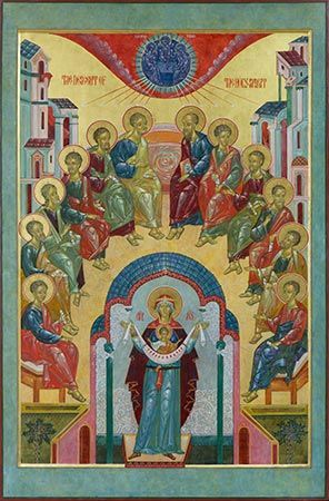 """The Icon of Pentecost The Descent of the Holy Spirit in the form of """"tongues like as of fire"""" upon the Apostles is commemorated by Christian..."""