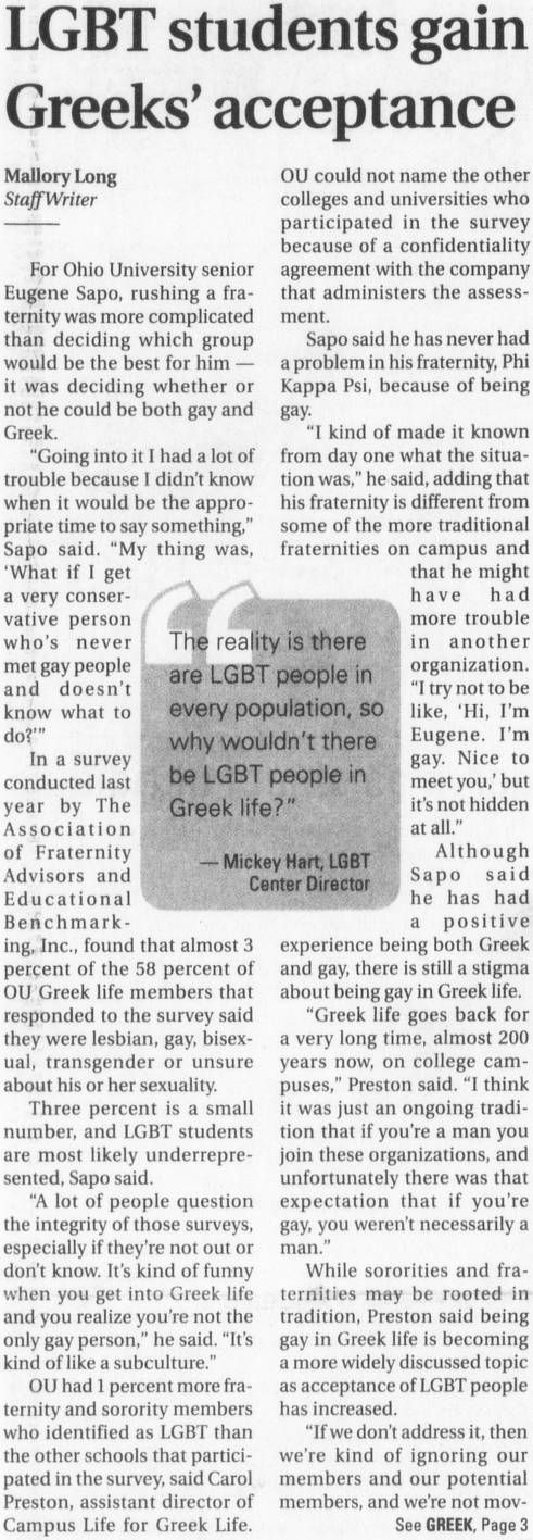 """Post (Athens, Ohio) November 10 2009, page 1: """"LGBT students gain Greeks' acceptance."""" """"While sororities and fraternities may be rooted in tradition, being gay in Greek life is becoming a more widely discussed topic as acceptance of LGBT people has increased."""" :: Ohio University Archives"""