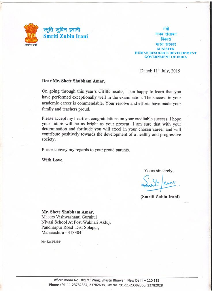 Letters of Appreciation from HRD #MIT