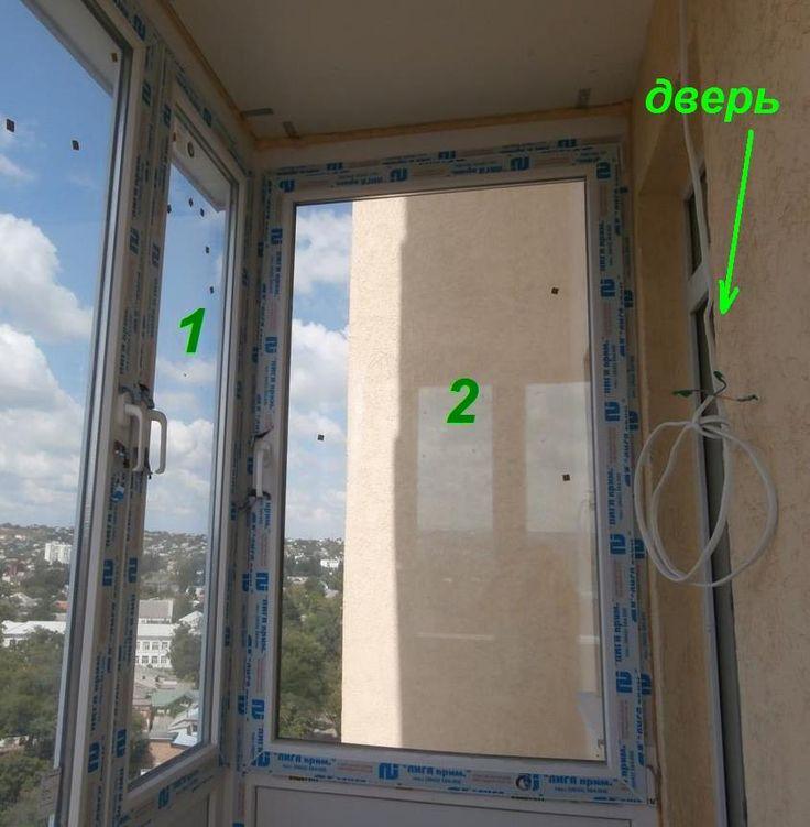 """Экспертиза пластиковых окон, дверей ПВХ, в том числе остекления балкона, лоджии.  На основании полученной независимой экспертизы окон пострадавшее лицо может требовать полного или частичного возврата оплаченной суммы, в том числе и компесацию за оплаченную независимую экспертизу. НЭЦ """"КРДэксперт"""" работает по Краснодарскому краю с выездом эксперта на место."""