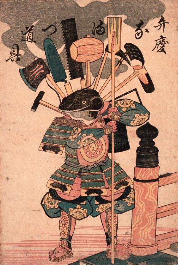 Namazue earthquake catfish picture -- Namazu with construction tools, portrayed as the legendary warrior Benkei.