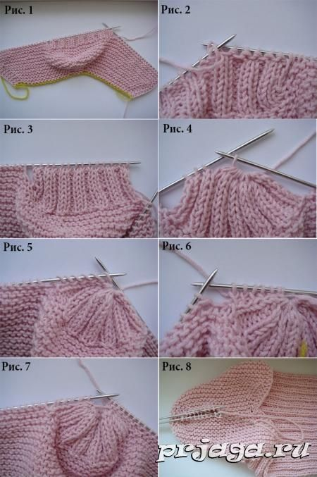 Booties with knitting needles