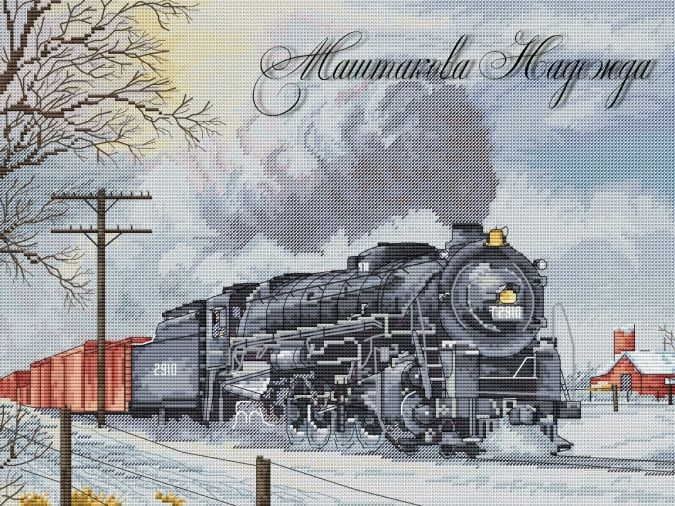Train In Winter~counted cross stitch pattern #1292~Railroad Landscapes Chart