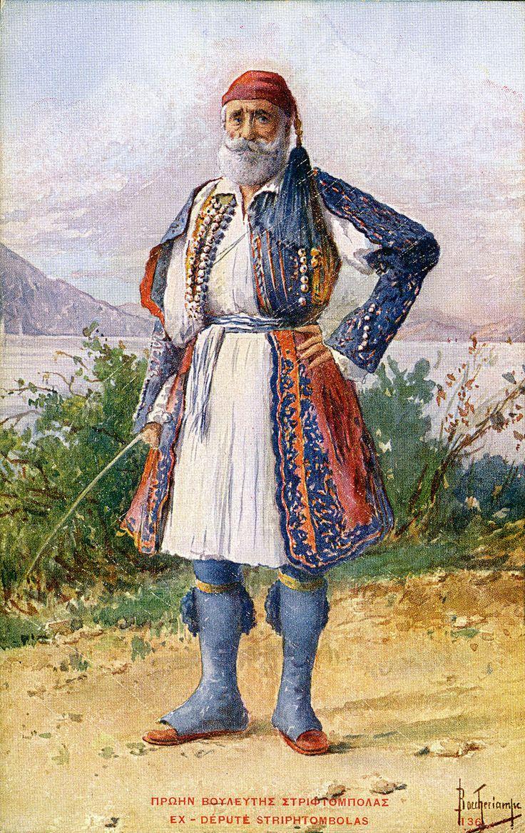 Αλέξιος Στριφτόμπολας, βουλευτής Πατρέων.Καρτ ποστάλ που εκδόθηκε από την εταιρεία Ασπιώτη το 1910 περίπου. Αναπαραγωγή ζωγραφικού πίνακα του Βικέντιου Μποκατσιάμπη (1856-1933)